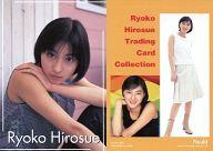 No.61 : 広末涼子/レギュラーカード/トレーディングコレクション Part.2