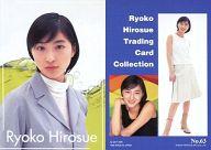 No.63 : 広末涼子/レギュラーカード/トレーディングコレクション Part.2