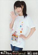 横山由依/膝上/『AKB48スーパーフェスティバル ~ 日産スタジアム、小(ち)っちぇっ! 小(ち)っちゃくないし!! ~』会場限定生写真(AKB48ver)