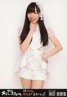 須田亜香里/膝上/『AKB48スーパーフェスティバル ~ 日産スタジアム、小(ち)っちぇっ! 小(ち)っちゃくないし!! ~』会場限定生写真(SKE48ver)