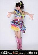 小笠原茉由/全身/『AKB48スーパーフェスティバル ~ 日産スタジアム、小(ち)っちぇっ! 小(ち)っちゃくないし!! ~』会場限定生写真(NMB48ver)