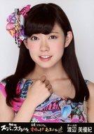 渡辺美優紀/バストアップ/『AKB48スーパーフェスティバル ~ 日産スタジアム、小(ち)っちぇっ! 小(ち)っちゃくないし!! ~』会場限定生写真(NMB48ver)