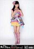 渡辺美優紀/全身/『AKB48スーパーフェスティバル ~ 日産スタジアム、小(ち)っちぇっ! 小(ち)っちゃくないし!! ~』会場限定生写真(NMB48ver)