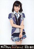 秋吉優花/膝上/『AKB48スーパーフェスティバル ~ 日産スタジアム、小(ち)っちぇっ! 小(ち)っちゃくないし!! ~』会場限定生写真(HKT48ver)