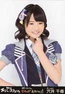 穴井千尋/上半身/『AKB48スーパーフェスティバル ~ 日産スタジアム、小(ち)っちぇっ! 小(ち)っちゃくないし!! ~』会場限定生写真(HKT48ver)