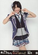 梅本泉/膝上/『AKB48スーパーフェスティバル ~ 日産スタジアム、小(ち)っちぇっ! 小(ち)っちゃくないし!! ~』会場限定生写真(HKT48ver)