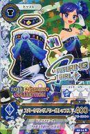 05-14 [レア] : スパークリングノワールトップス/霧矢あおい