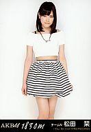 松田栞/CD「1830m」劇場盤特典