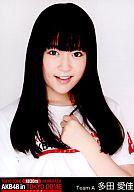 多田愛佳/バストアップ/東京ドームコンサート「AKB48 in TOKYO DOME ~1830mの夢~」限定生写真セット