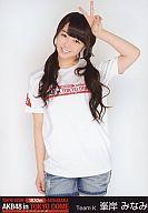 峯岸みなみ/膝上/東京ドームコンサート「AKB48 in TOKYO DOME ~1830mの夢~」限定生写真セット
