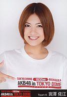 宮澤佐江/バストアップ/東京ドームコンサート「AKB48 in TOKYO DOME ~1830mの夢~」限定生写真セット