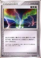 083/083  [◆ ] : 磁気嵐