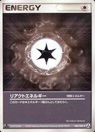 086/086 [◆] : リアクトエネルギー