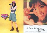 06 : 鈴木史華/Enjoy Card/鈴木史華 トレーディングカード