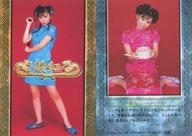 05 : 鈴木史華/イェンホン Card/鈴木史華 トレーディングカード