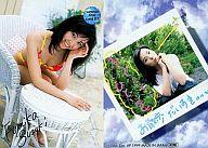 07 : 鈴木史華/summer time card/鈴木史華 トレーディングカード