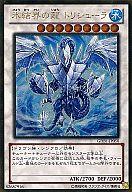 GDB1-JP050 : 氷結界の龍 トリシューラ