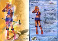 #596 [ドレスフィア] : 歌姫/リュック