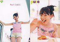 384 : 一木有海/雑誌「pure2」付録トレーディングカード