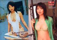 Yuika Hotta 113 [スペシャルカード] : 堀田ゆい夏/スペシャルカード/BOMB CARD LIMITED 堀田ゆい夏トレーディングカード