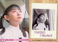 21 [レギュラーカード] : 俵有希子/レギュラーカード/俵有希子&小百合 オフィシャルカードコレクション