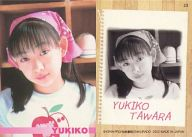 23 : 俵有希子/レギュラーカード/俵有希子&小百合 オフィシャルカードコレクション