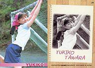 24 [レギュラーカード] : 俵有希子/レギュラーカード/俵有希子&小百合 オフィシャルカードコレクション