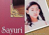 70 [レギュラーカード] : パズル/レギュラーカード/俵有希子&小百合 オフィシャルカードコレクション