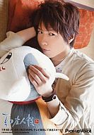 神谷浩史/バストアップ・猫のぬいぐるみ/雑誌「Pick-up voice」とらのあな購入特典ブロマイド