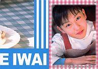 36 [レギュラーカード] : 岩井七世/レギュラーカード/岩井七世 オフィシャルカードコレクション