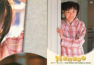 60 : 岩井七世/レギュラーカード/岩井七世 オフィシャルカードコレクション