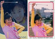 SP-A5 [ミラーカード] : 岩井七世/ミラーカード/岩井七世 オフィシャルカードコレクション