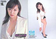 16 [レギュラーカード] : 海江田純子/レギュラーカード/BOMB CARD HYPER まるごとコスプレ 2005
