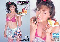 17 [レギュラーカード] : 海江田純子/レギュラーカード/BOMB CARD HYPER まるごとコスプレ 2005