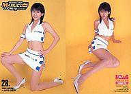 28 [レギュラーカード] : 小阪由佳/レギュラーカード/BOMB CARD HYPER まるごとコスプレ 2005