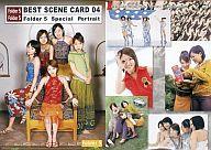 049 : Folder 5/BEST SCENE CARD 04(レギュラーカード)/Folder 5 FIRST TRADING CARD