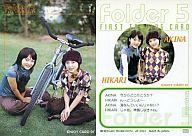 055 : 満島ひかり(HIKARI)・宮里明那(AKINA)/ENJOY CARD 01(レギュラーカード)/Folder 5 FIRST TRADING CARD