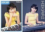 067 : 満島ひかり(HIKARI)/Artistic Card/04(レギュラーカード)/Folder 5 FIRST TRADING CARD