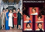 091 : Folder 5/PROMOTION CARD 01(銀箔押し)/Folder 5 FIRST TRADING CARD