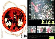 020 : hide/hide official trading card