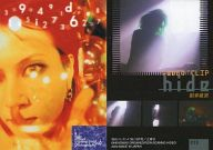 036 : hide/hide official trading card