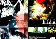 094 : hide/hide official trading card