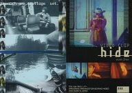 098 : hide/hide official trading card