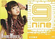 RF-25 : 村田寛奈/CD「チクタク☆2NITE」特典トレカ