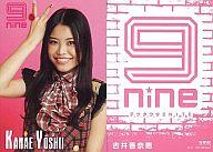 RF-27 : 吉井香奈恵/CD「チクタク☆2NITE」特典トレカ