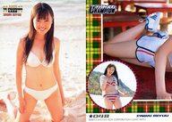 048 : 沢井美優/2005 YC PREMIUM CARD 2005年08号 特典