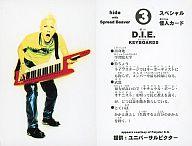 3 : hide with Spread Beaver/D.I.E./スペシャル怪人カード/CD「rocket dive」特典