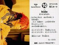 10 : hide with Spread Beaver/hide/スペシャル怪人カード/CD「rocket dive」特典