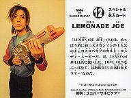 12 : hide with Spread Beaver/JOE(LEMONADE JOE)/スペシャル怪人カード/CD「rocket dive」特典