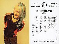18 : hide with Spread Beaver/CHIROLYN/スペシャル怪人カード/CD「rocket dive」特典